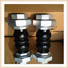 Type BSPT Thread Double Bellow with Metal Ring Rubber joints