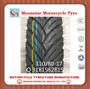 competition price motorcycle tire 110/80-17 guangzhou motorcycle spares