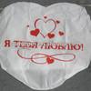 beautiful love shape balloon