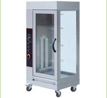 Electric vertical rotary rotisserie/ automatic chicken rotisserie machine/ chicken roster