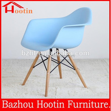 Colorful Fabric Dsw Rocking Chair Eames Plastic Chair
