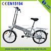 "shuangye 2015 mini 20"" electric chopper motor kit for sale bike"