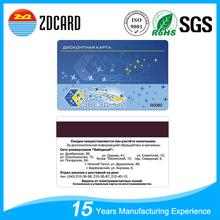 Tarjeta de pvc con banda magnética tarjeta de crédito RFID 300oe (LoCo), 2750oe (HiCo)