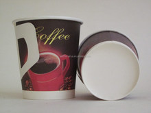 Paper Cup with Handle for Hot Drink, Hot Paper Cup with Handle, Handle Paper Cup