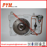 High Quality HDPE/LDPE Blown Film Extruder ZLYJ gearbox