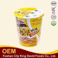 Paper Cup Chicken Flavor Vietnam Instant Noodle