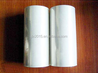 Transparent PE/Laminated Food package film