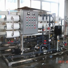 ISO9001 certificated brackish water treatment equipment for raw water t with price