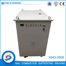 Factory direct sale electricity produce hydrogen gas generator for boiler