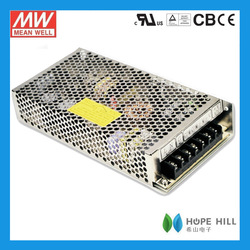 Mean Well Power Supply RID-125-1205 meanwell power supply 12V 5V
