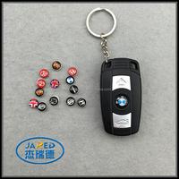 Lovely Small Car Emblem Badge For Car Keys