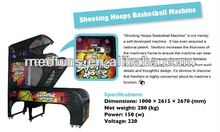 Coin Operated Basketball game and redemption machine (CE certified)