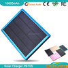 2015 New Idea 10000mah portable laptop solar charger