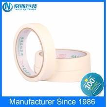 High quality waterproof single side masking tape