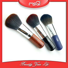 MSQ Fat Personalized Powder Makeup Brushes