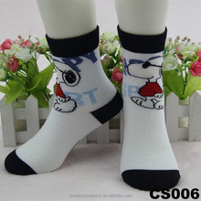 fashion sports customer child white tube cotton sock