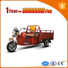 storage battery 48v double axle electric cargo tricycle