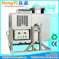 Hy60Ex HongYi car paint thinner Recycling machine
