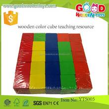 Wholesale Educational Promotion Toys Wooden Color Cube Toys- Teaching Resource