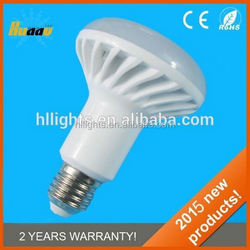 high lumen 15w bulb led lamp haining 10w bulb lamp r80 best price