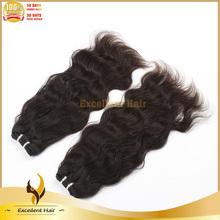 Virgin Remy Hair For Cheap, Brazilian Hair Remy Loose Curl Weaving 99j