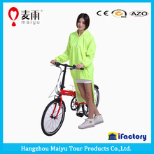 Biking/cycling/riding raincoat high quality