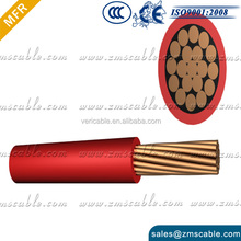 Household Appliance Electric Wire /PVC Sheath Cable /Copper Building Flexible Electrical Wires