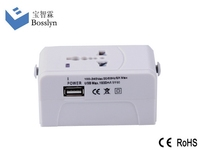 HD-933L contemporary best-Selling global travel power adapter