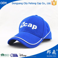 stomized Flex fit hat,fitted baseball cap with elastic fabric and elastic sweatband