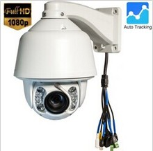 2014 New Products 1080P 2M 20X Optical Zoom infrared Auto Tracking PTZ IP Camera