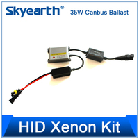 35w canbus pro ballast slim type silver color suit for 90% cars problems when LED bulb is installed