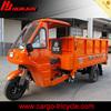 HUJU 200cc 3 wheel motorcycle/ trike/ trimoto with semi cabin