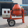 Good cost performance jzr series diesel concrete mixer