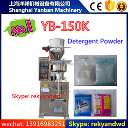 Low Price Automatic Pouch Laundry Soap/Detergent Powder Packing Machine