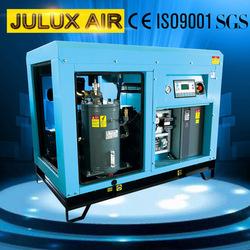 JLS-15F Superior silent resonable price air compressor portable