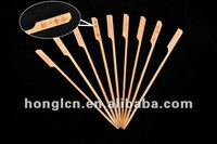 disposable bamboo bbq skewers