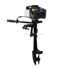 HANGKAI 4 stroke 3.6hp Air Cooled Outboard Motors