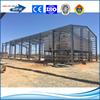 light steel industrial metal prefabricated steel structure building