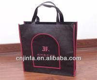 promotional non woven pp shopping bag