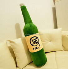 Beer drinking alcohol plush toys pillow large-sized dolls