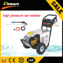 2014 CE 200Bar 4kw high pressure water pump for car wash/pressure washer for cars