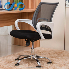 J-66-BW Heated Comfortable Height Adjustable Office Waiting Room Chairs