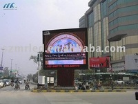 P22 Outdoor Full Color Led Video Wall