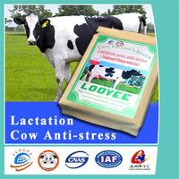 animal premix feed cattle minerals for anti-stress