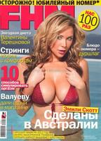 Customized adult sexy girl porn magazine wholesale
