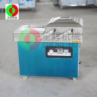 Professional and affordable packaging machines food industry dzq-400