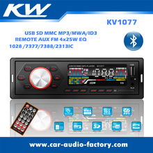 Lcd Display High Power Car Audio Player With FM Radio Usb Sd WMA FORMATS