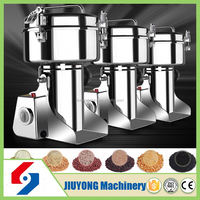 Best price and high quality industrial flour mill
