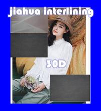 30 dplain/twill tessuto interlining fusibile, leggero interlining per abbigliamento primavera estate abito interlining