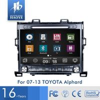 Hot Sell Small Order Accept Double Din Car Radio For toyota alphard